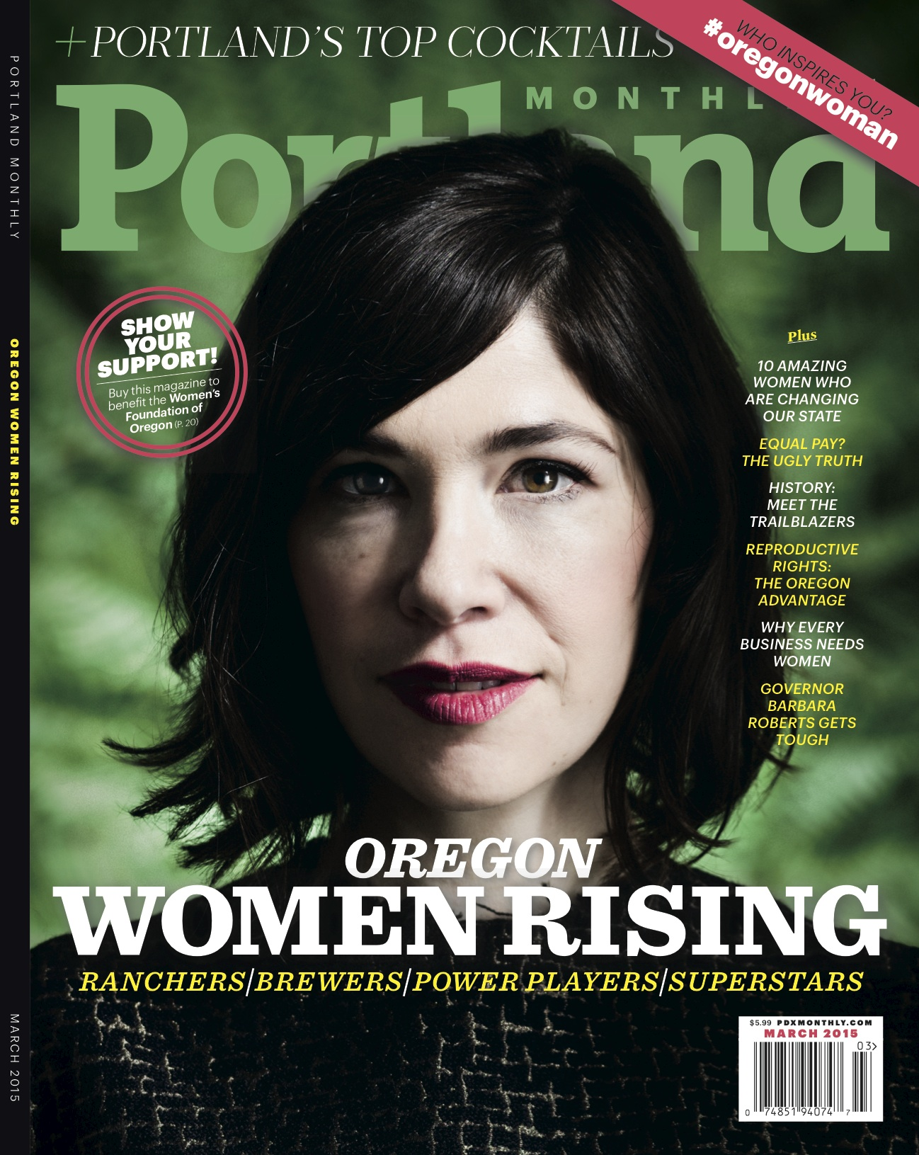 Pomo-carrie-brownstein-cover